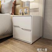 床頭櫃臥室床頭櫃現代簡約收納櫃北歐小型簡易儲物櫃宿舍烤漆白色小櫃子QM『櫻花小屋』