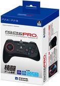 格鬥指揮官 PRO(PS4.PS3.PC可用)(HORI)