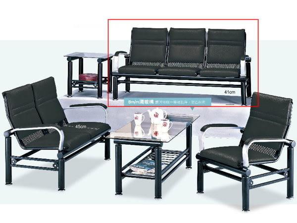 8號店鋪 森寶藝品傢俱 c-22 品味生活 客廳 沙發組系列165-4吉利黑沙發三人坐