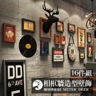 現+預購 復古歐式 相框牆 相片 工業風 創意壁面 麋鹿頭 時鐘 皮革掛鐘 咖啡廳 樓梯 餐酒館 相片牆
