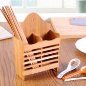 筷子筒收納壁掛式竹筷籠子家用多功能簡約瀝水創意筷子簍兩個【八折搶購】
