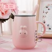 韓版潮流超萌杯子陶瓷帶蓋勺馬克杯咖啡牛奶杯情侶水杯創意女學生