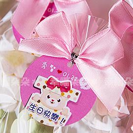 【慶生專用吊牌棉花糖(5顆小花)】生日分享會禮物.party派對.小朋友慶生會 校慶週年慶 幸福朵朵