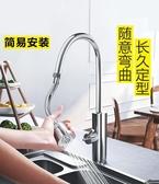 水龍頭防濺頭廚房花灑增壓通用加長延伸器節水萬能過濾器嘴 夏洛特