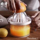 榨汁機家用果汁機小型迷你學生便攜式簡易炸果汁橙子手動榨汁機 『全館免運』