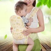 多功能新生嬰兒雙肩背帶四季通用寶寶前抱式後背式透氣網純棉抱袋  糖糖日繫森女屋
