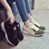 復古原宿平底休閒鞋黑色透氣運動鞋女跑步鞋球鞋