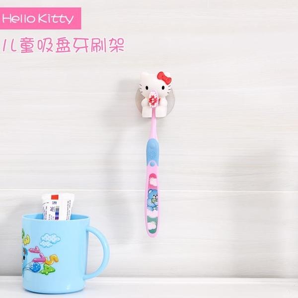 尺寸超過45公分請下宅配日本hello Kitty創意兒童牙刷架卡通吸盤掛