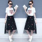 時尚女2018夏裝新款韓版亮片T恤上衣刺繡網紗半身裙兩件套洋裝 js812『科炫3C』