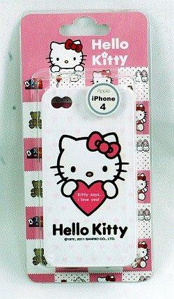 【零國界-小物】HELLO KITTY iPHONE 4 矽膠保護套粉-(抱愛心)韓國製