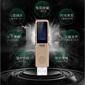 專業高清聲控遠距降噪U盤微型錄音筆Eb8463『伊人雅舍』