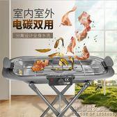 電烤烤爐家用電無煙串燒烤架家用電烤無煙電烤爐家用無煙燒烤小型 英雄聯盟