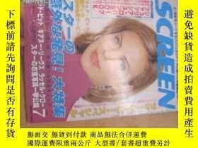 二手書博民逛書店罕見8548SCREEN2001年719636 SCREEN S
