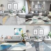 地毯客廳臥室北歐茶幾毯網紅同款地墊拼接家用滿鋪可機洗 伊芙莎YYS
