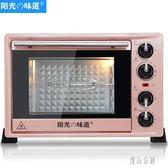 220V 電烤箱 36L升大容量上下獨立控溫家用兩層小型多功能烤爐  zh3882【優品良鋪】