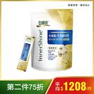 白蘭氏 木寡醣+乳酸菌粉狀 PLUS 優敏配方30入 調整體質 選對益生菌 給你真順暢