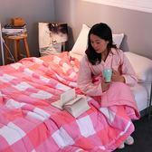日式水洗棉全棉夏被空調被夏涼被可水洗簡約條紋單雙人夏天薄被子igo