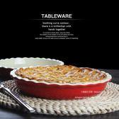 深烤盤陶瓷芝士焗飯 烤箱烘焙 吐司蛋糕模具派盤 igo