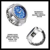 520學生夜光手錶男女士戒指表防水飾品迷你指環創意禮物 小宅女大購物