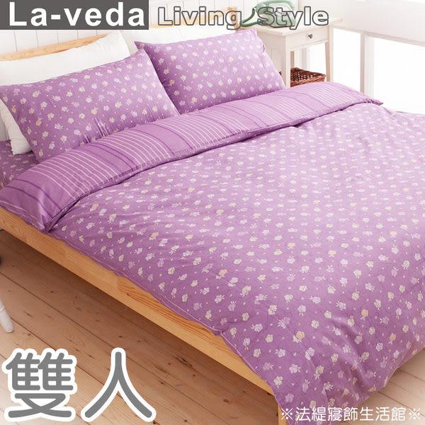 田園風【夏語】雙人四件式精梳純棉被套床包組(花園紫)