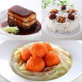 紅豆食府SH.好運旺來三菜組(東坡肉+干貝海鮮?球+紅棗核桃鬆糕)﹍愛食網