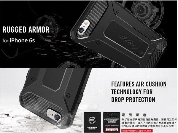 【3C共和國】 贈保護貼 SGP iPhone 6S/6 4.7 Plus 5.5 Rugged Armor 強化 吸震 防摔 保護殼