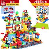 LEGO積木組裝積木相容積木積木兒童拼裝大顆粒寶寶益智男孩玩具1-2-3-6周歲wy【奇趣家居】