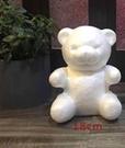 18cm熊泡沫模型材料(小熊.玫瑰熊.珍珠熊)