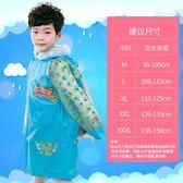 兒童雨衣 明嘉兒童雨衣男童幼兒園女童寶寶雨衣小學生帶書包位小孩防水雨披 購物節必選