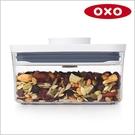 《不囉唆》OXO POP大正方按壓保鮮盒1.0L【A431084】