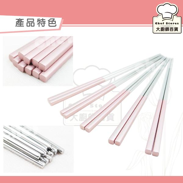 菲姐不銹鋼筷子五雙入四角方頭筷不滾動-大廚師百貨