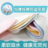 【10片裝】加厚可洗純棉防溢乳墊孕產婦透氣防溢奶墊無熒光重復用 艾尚旗艦店