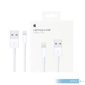 APPLE蘋果 原廠Lightning 對 USB連接線- 1公尺【台灣公司貨】