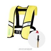 【快出】自動充氣救生衣大人釣魚專用薄款成人車載船用專業便攜氣脹式背心