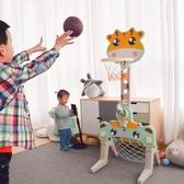寶寶兒童籃球架可升降室內2-5歲好玩投籃框落地式男孩家用玩具