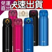 THERMOS膳魔師 超輕量不鏽鋼真空保溫瓶0.6L(取代JNL-600) (JNL-602/JNL-603)【免運直出】