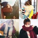 圍巾 交換禮物針織毛線圍巾 加厚保暖 披肩兩用情侶款【莎芭】情人節禮物現貨+預購