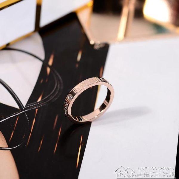 韓京簡約時尚帶鉆英文字母食指環戒指個性潮人小指尾戒裝飾品  居樂坊生活館