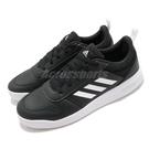 adidas 慢跑鞋 Tensaur K...