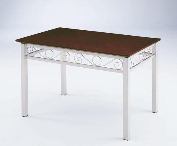 【 IS空間美學】富貴4X2.5尺餐桌