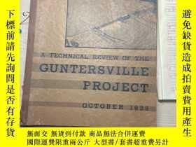 二手書博民逛書店罕見岡特斯維爾項目(39年英文原版內部資料內有大量巨長水庫之類的設計圖)