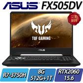 【ASUS華碩】【零利率】TUF Gaming FX505DV-0031B3750H 戰斧黑 ◢15吋窄邊框效能型電競筆電 ◣