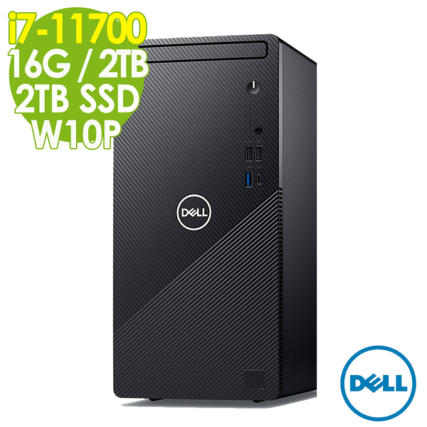 【現貨】DELL Inspiron 3891 無線雙碟電腦 (i7-11700/16G/2TSSD+2TB/WiFi/W10P)