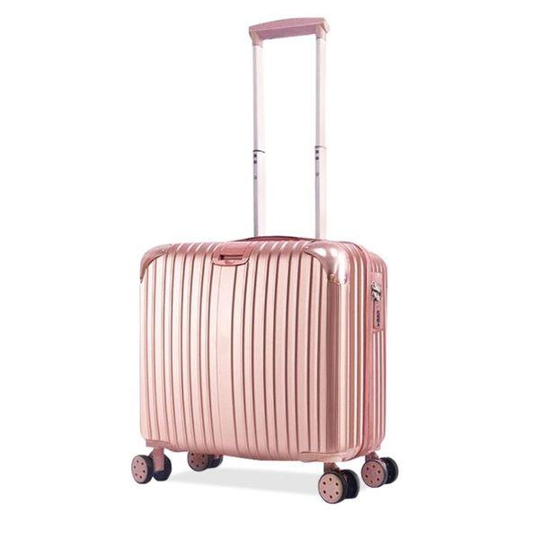 迷你登機箱輕便小型行李箱包女旅行箱子20拉桿箱男18吋正韓小清新   魔法鞋櫃  igo