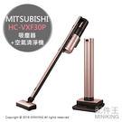 【配件王】 日本代購 一年保 MITSU...