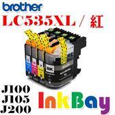 BROTHER LC535XL紅色(單顆) 相容墨水匣 LC535 【適用】MFC-J100/MFC-J105/MFC-J200  /另有LC539XL / LC539