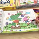 2-3-6歲幼兒園涂鴉填色繪畫冊 兒童涂色畫本水彩筆畫畫本涂色繪本【聚寶屋】
