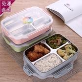 304不銹鋼分格飯盒雙層隔熱防燙保溫兒童學生便當盒多層分隔餐盒【免運】