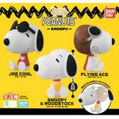 全套3款【日本正版】史努比 造型轉蛋 精裝版 扭蛋 轉蛋 環保蛋殼 Snoopy BANDAI - 245957