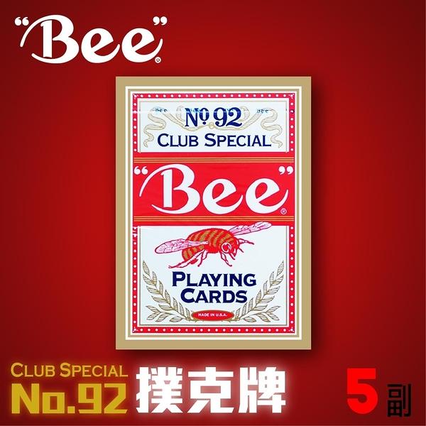 【BEE 專業撲克牌】美國原廠直送  No.92 Club Special(紅) 5副入 梭哈/橋牌/連環新接龍/抽鬼牌/魔術牌